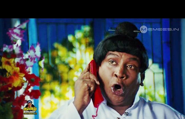 Hello Master Zamindar Tamil Full Movie: Vadivelu Images : Tamil Memes Creator