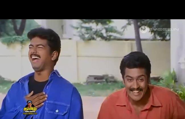 Vadivelu Romantic Look Vijay Images : Tamil M...
