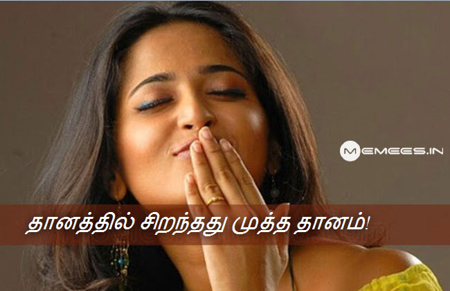 Kathal poem tamil kathal kavithai download kathal hikoo images tamil kathal kathal reactions thecheapjerseys Images
